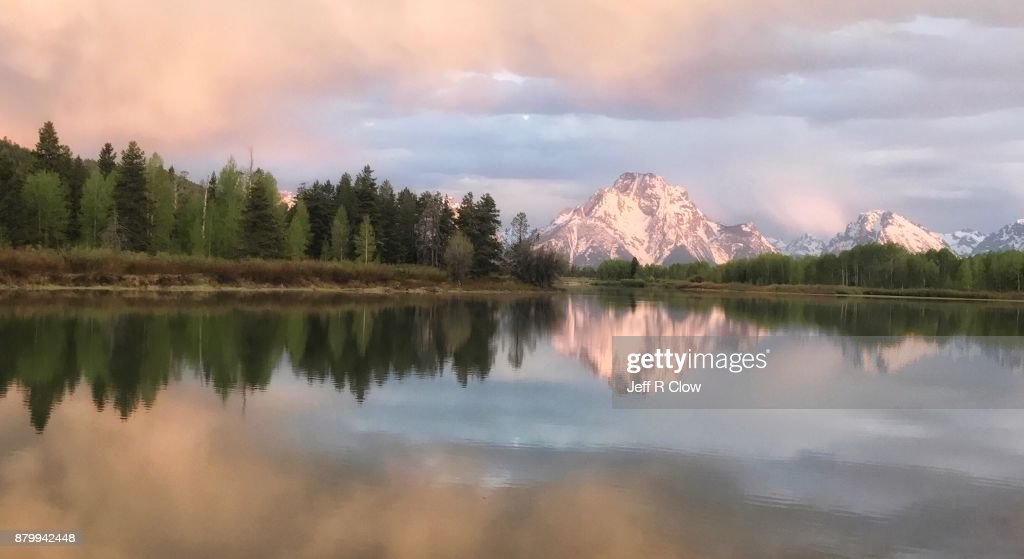 Early Morning at the Bend 6 : Stock Photo