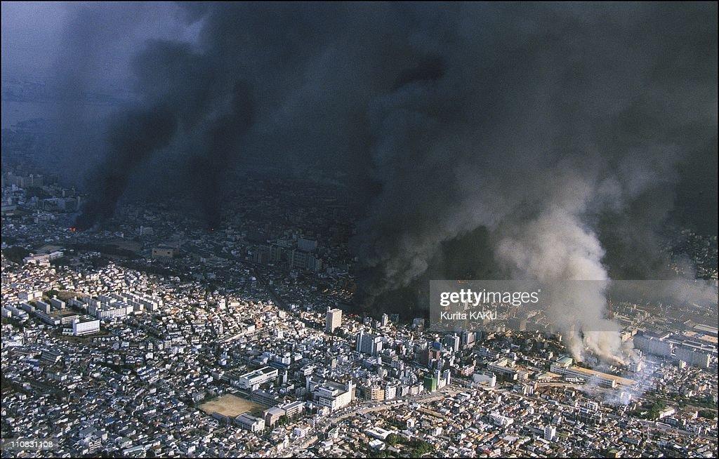 Earthquake In Kobe, Japan On January 17, 1995 - Earthquake in Kobe.