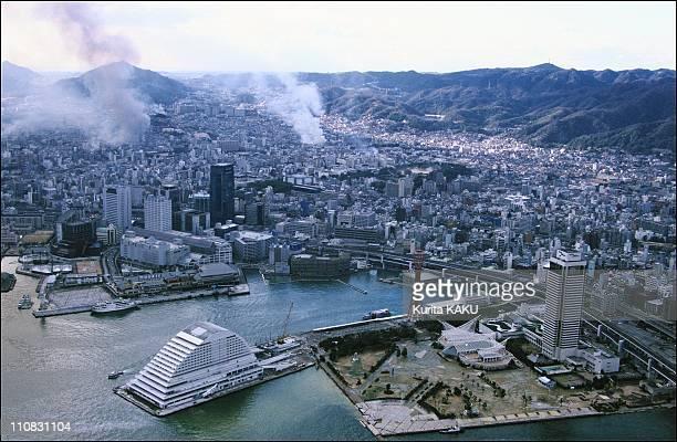 Earthquake In Kobe, Japan On January 17, 1995 - Earthquake.