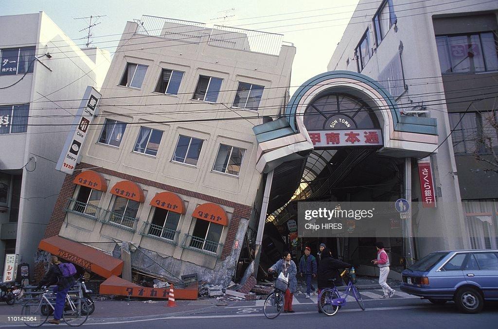 Earthquake in Kobe, Japan on January 20, 1995. : ニュース写真