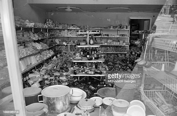 Earthquake In Skopje Yugoslavia République de Macédoine Skopje 31 juillet 1963 la capitale est en grande partie détruite par un séisme de magnitude...