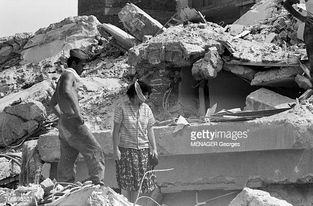 Earthquake In Skopje Yugoslavia République de Macédoine Skopje 5 août 1963 la capitale est en grande partie détruite par le séisme de magnitude 69...