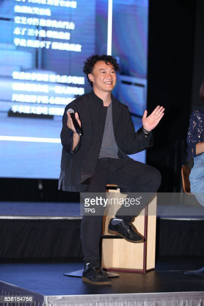 Eason Chan attended the fans meeting conference to promote his new Mandarin album C'mon in~ on 23th August 2017 in Taipei Taiwan China