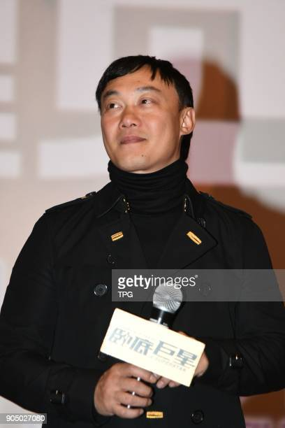 Eason Chan promotes his new film Keep Calm and Be a Superstar on 13th January 2018 in Shanghai China