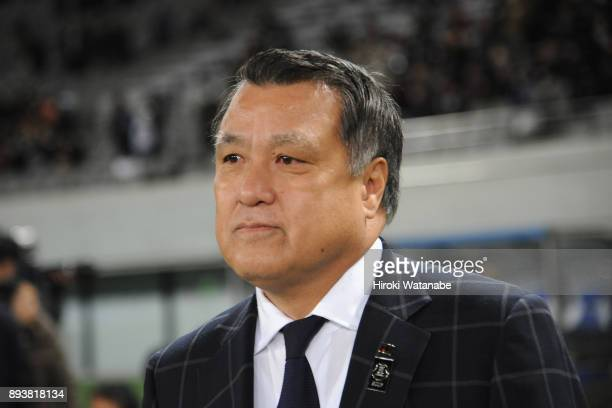 East Asian Football Federation President Kozo Tashima looks on after the EAFF E1 Men's Football Championship between Japan and South Korea at...