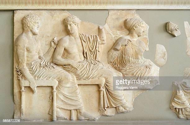 East Frieze of the Parthenon [detail]
