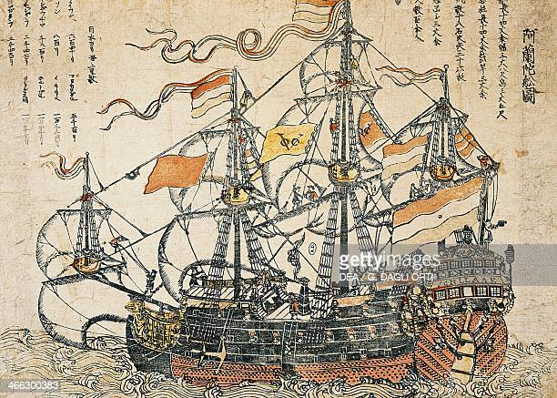 East India Company ship Japanese engraving 18th century