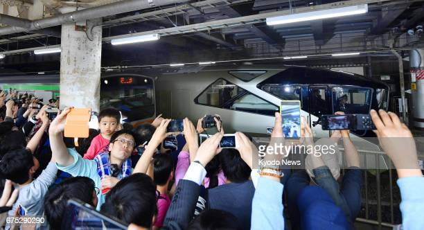 East Japan Railway Co's new luxury sleeper train Train Suite Shikishima leaves JR Ueno Station in Tokyo on May 1 for a fourday trip to northeastern...