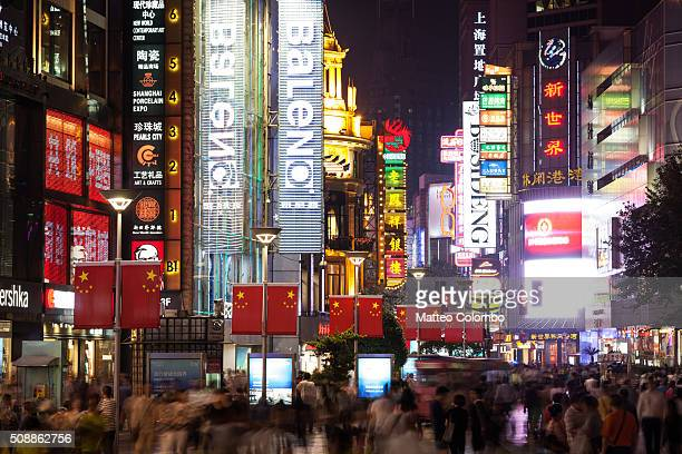 east nanjing main shopping road at night, shanghai, china - china east asia stock photos and pictures