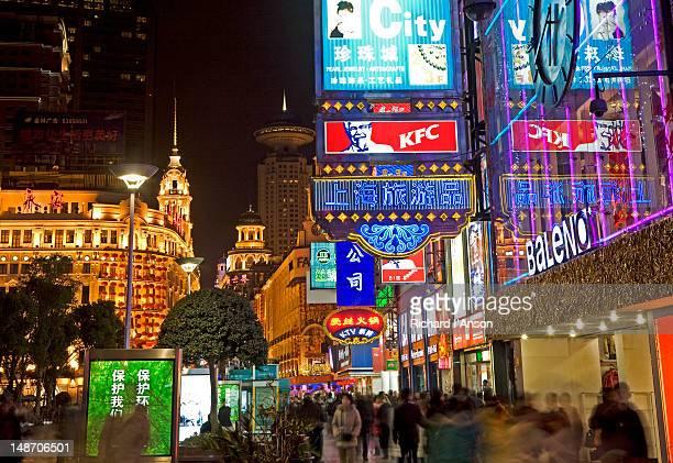 east nanjing road at night. - este fotografías e imágenes de stock