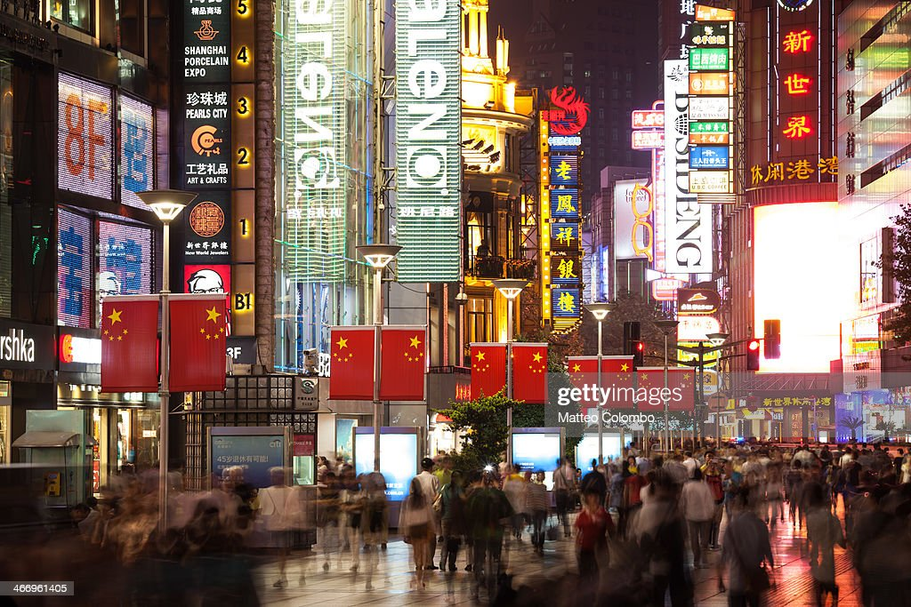 East Nanjing road at night, Shanghai, China : News Photo