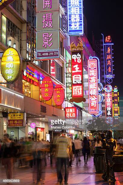 East Nanjing road, main shopping and touristic street in the centre of Shanghai, with many neon lights and crowded with people, at night. Shanghai,...