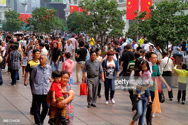 East Nanjing Road, pedestrian mall, National Day Golden Week, shopping.