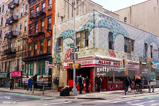 east village new york - east village stock pictures, royalty-free photos & images