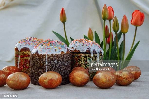 easter still life - happy easter in russian stock pictures, royalty-free photos & images