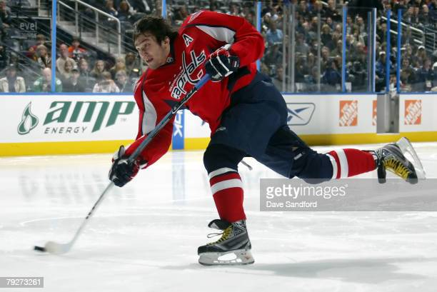 Eastern Conference AllStar Alex Ovechkin of the Washington Capitals competes in the Dodge/NHL SuperSkills competition as part of the 2008 NHL AllStar...