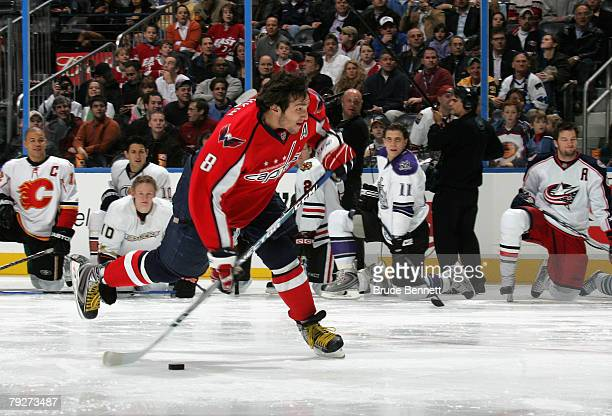 Eastern Conference AllStar Alex Ovechkin of the Washington Capitals competes during the Dodge/NHL SuperSkills competition as part of the 2008 NHL...
