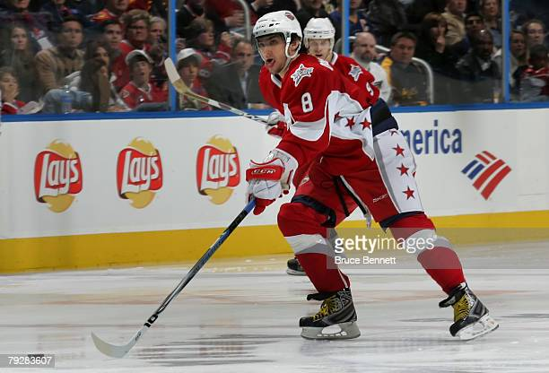 Eastern Conference AllStar Alex Ovechkin of the Washington Capitals sticks his tongue out during the 56th NHL AllStar Game at Philips Arena on...