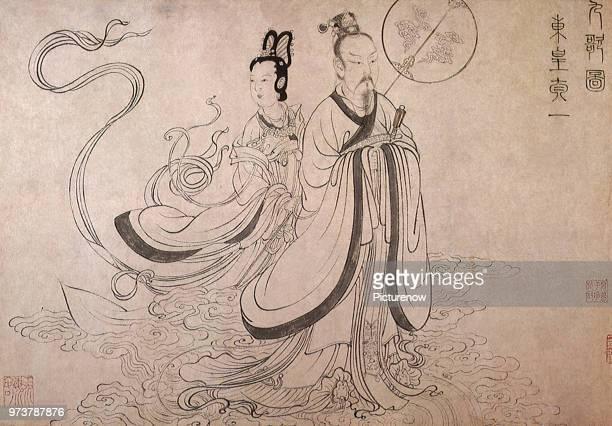 Eastern Emperor Tai Yi 1320, Wo, Zhang, 1320 .