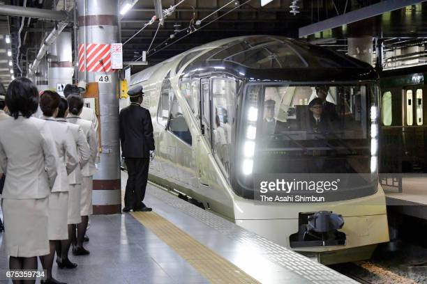 JR East's luxury sleeper 'Train Suite ShikiShima' departs at Ueno Station on May 1 2017 in Tokyo Japan