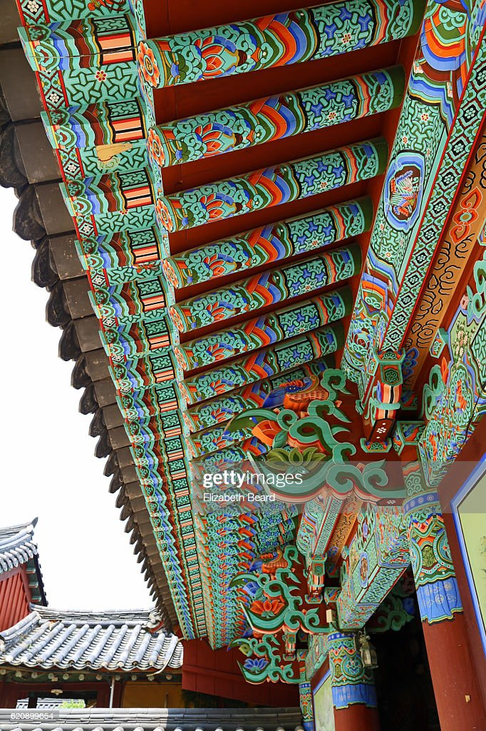 Eaves painted in traditional dancheong pattern, Beomeosa Temple, Busan : Stock Photo