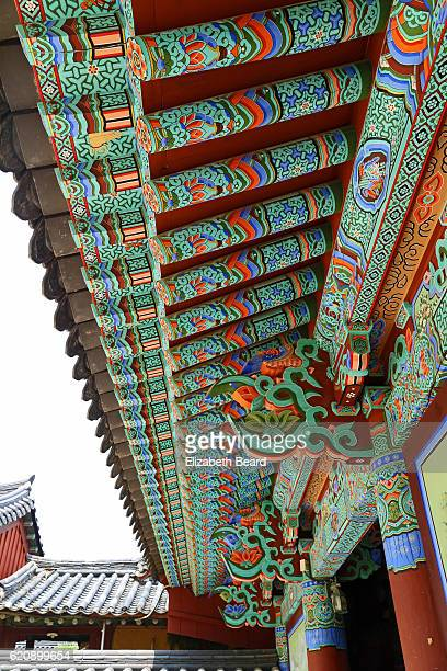 Eaves painted in traditional dancheong pattern, Beomeosa Temple, Busan