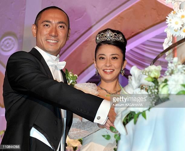 Ebizo Ichikawa And Mao Kobayashi Wedding In Tokyo Japan On July 29 2010 Kabuki actor Ebizo Ichikawa and Mao Kobayashi got married They had buddhist...