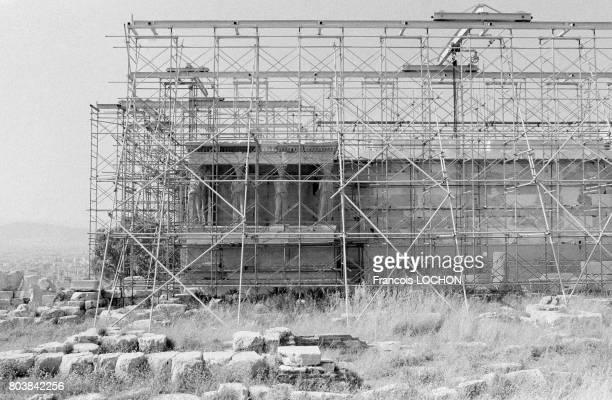Echafaudages pendant la restauration du Parthénon en juin 1984 à Athènes Grèce