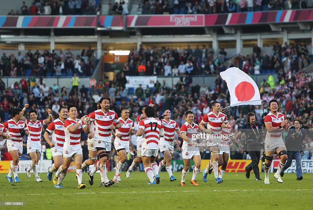South Africa v Japan - Group B: Rugby World Cup 2015 : Foto jornalística