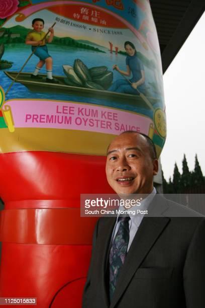 Eddy Lee Waiman chairman of Lee Kum Kee at Tai Po Industrial Estate 17 January 2007