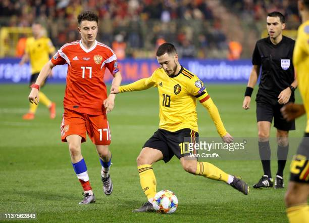 Eden Hazard of Belgium controls the ball during the 2020 UEFA European Championships group I qualifying match between Belgium and Russia at King...