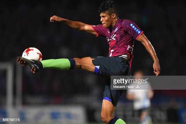Eder Lima of Ventforet Kofu in action during the JLeague J1 match between Ventforet Kofu and Kawasaki Frontale at Yamanashi Chuo Bank Stadium on...