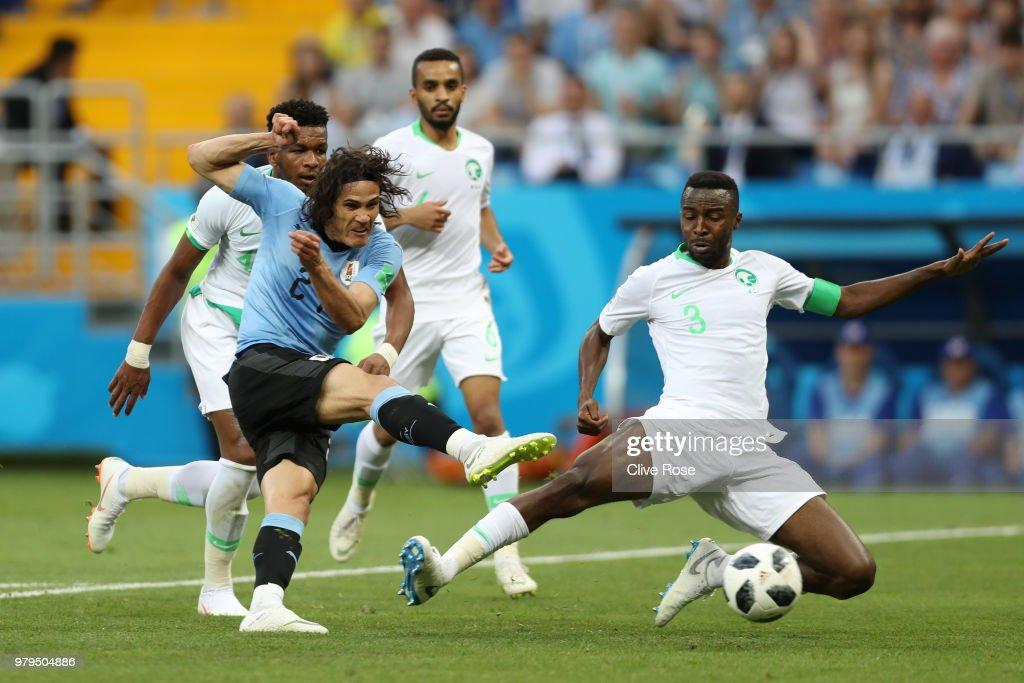 Uruguay v Saudi Arabia: Group A - 2018 FIFA World Cup Russia : News Photo