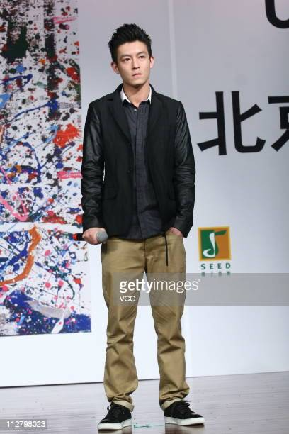 Edison Chen attends a press confrence to promote his new album 'CONFUSION' at International Convention Center of No5 Beijing Guanghua Road on April...