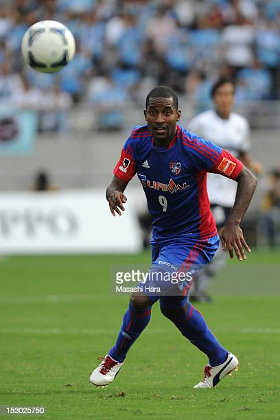 Edmilson of FC Tokyo in action during the JLeague match between FC Tokyo and Jubilo Iwata at Ajinomoto Stadium on September 29 2012 in Tokyo Japan