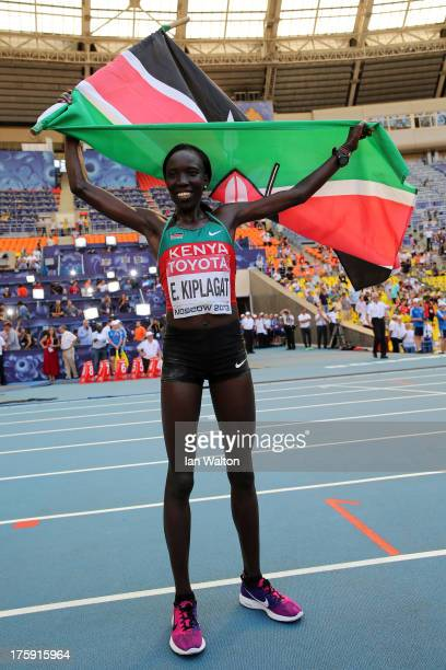 Edna Ngeringwony Kiplagat of Kenya wins gold in the Women's Marathon during Day One of the 14th IAAF World Athletics Championships Moscow 2013 at...