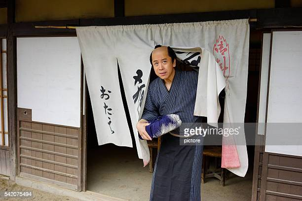 Edo period Japanese mature man in Yukata