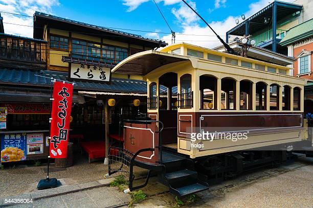 Edo Period Tram