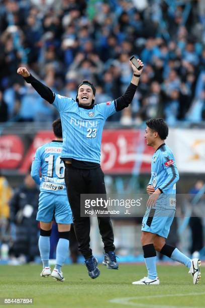Eduardo and Ryota Oshima of Kawasaki Frontale celebrate the JLeague Champions after their 50 victory in the JLeague J1 match between Kawasaki...