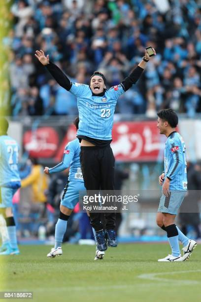 Eduardo of Kawasaki Frontale celebartes his side's 50 victory and the JLeague Champions after the JLeague J1 match between Kawasaki Frontale and...