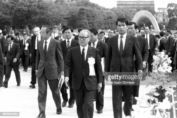 Education Minister Michio Nagai attends the memorial ceremony on the 42nd anniversary of the Hiroshima ABomb dropping at Hiroshima Peace Memorial...