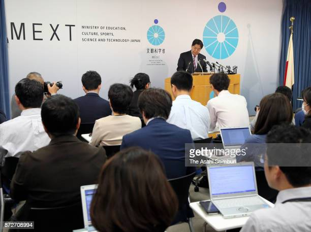 Education minister Yoshimasa Hayashi talks to reporters about the Kake Educational Institution's plan to open a veterinary medicine faculty in April...