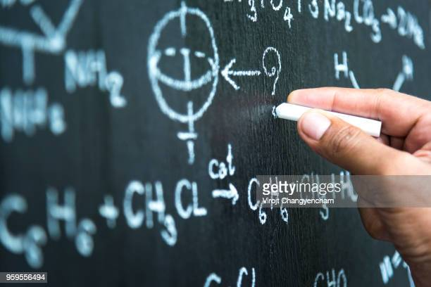 educational institution - atom stock photos and pictures