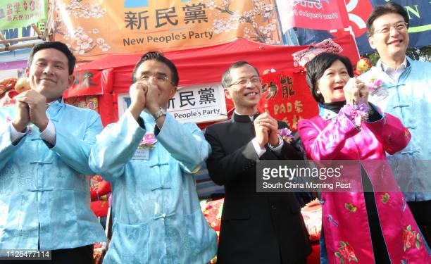 Edwin Cheng Shinglung Vicechairman of New People's Party NPP Deputy Chairman Michael Tien Legislative Council president Jasper Tsang Yoksing NPP...
