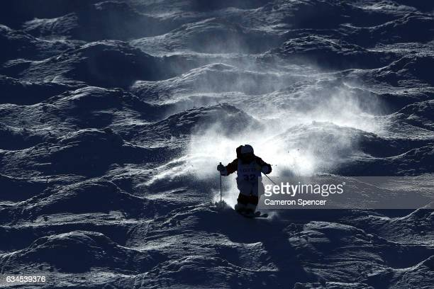 Egor Anufriev of Russia skis during a FIS Freestyle Ski World Cup 2016/17 Mens Moguls training session at Bokwang Snow Park on February 10 2017 in...