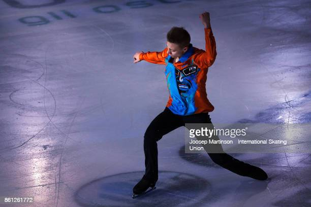 Egor Murashov of Russia competes in the Junior Men's Free Skating during day three of the ISU Junior Grand Prix of Figure Skating at Wurth Arena on...
