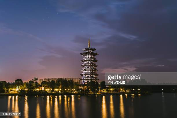 egret tower in yanghu wetland park, changsha - changsha stock pictures, royalty-free photos & images
