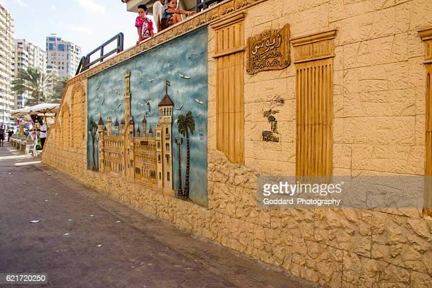 Egypt: Alexandria Waterfront