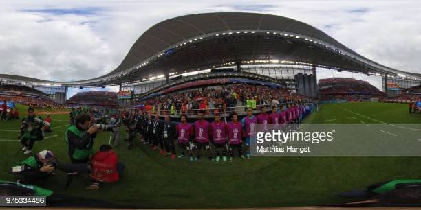 Egypt bench is seen prior to the 2018 FIFA World Cup Russia group A match between Egypt and Uruguay at Ekaterinburg Arena on June 15 2018 in...