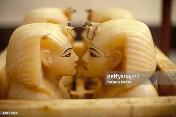 Egypt Cairo Egyptian Museum Of Antiquities Tutankhamun's Treasure Alabaster Canopic Chest